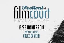 Bandeau Festival du film court francophone