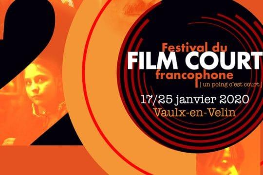Visuel - Festival du film court - Un poing c'est court