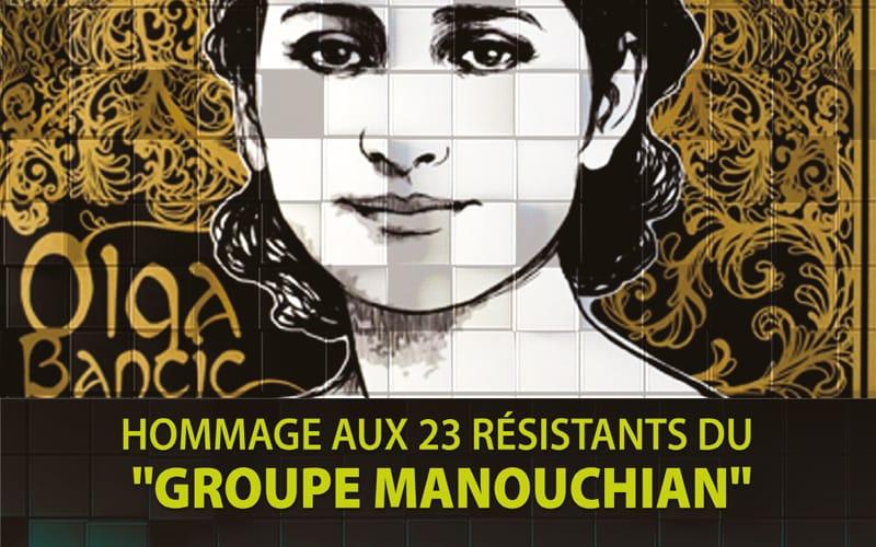 Homme aux 23 résistants du groupe Manouchian à Vaulx-en-Velin