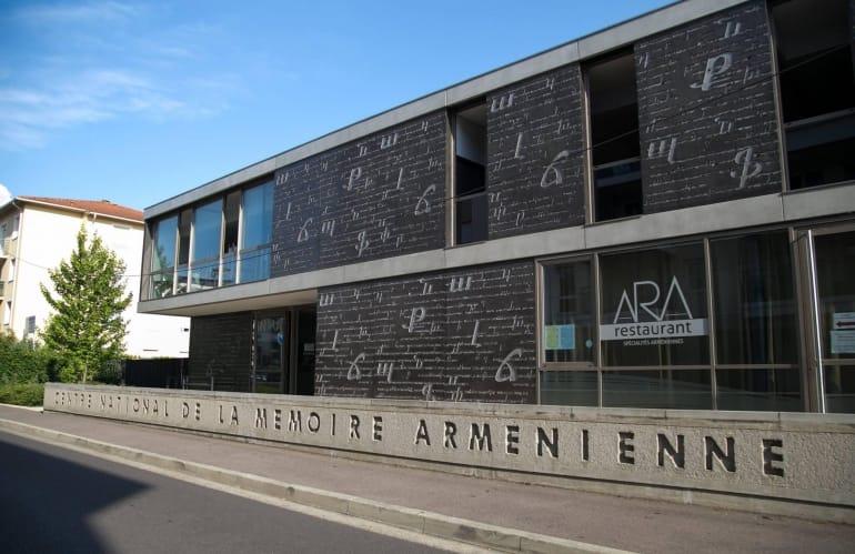 Centre National de la Mémoire Arménienne - Décines-Charpieu