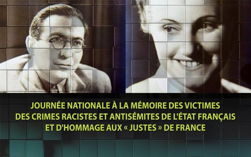 Journée nationale à la mémoire des victimes des crimes racistes et antisémites de l'État français et d'hommage aux