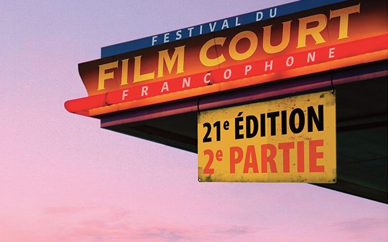 Le Festival du Film court francophone  revient cet été !