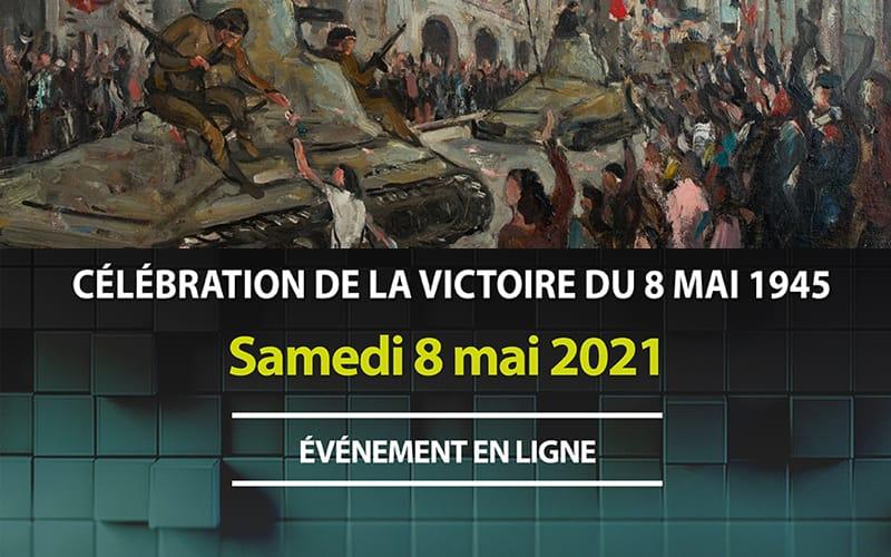 Commémoration - Victoire du 8 mai 1945