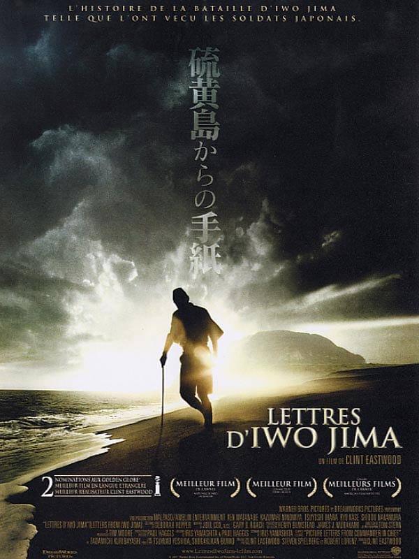 Affiche - Lettres d'Iwo Jima